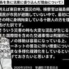 「まだ質問があります(2/29)」と「浪江町の安倍首相へ地元記者の無通告質問(3/7)」