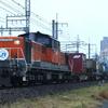 Report No.84 国鉄からJRへ