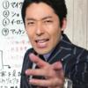 オリラジ中田の金持ち父さん解説。わかりやすいおすすめのポイント3つ