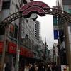 【今週のラーメン1425】 旅人の木 (東京・荻窪) 油そば・普通盛+ベビースター+シンハービール