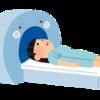 むち打ち症が治らない患者がセカンドオピニオンでMRI検査を受けた!もう詐病とは言わせない!