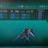 【スパロボX攻略】テオドーラ(ヒルダ)15段階改造機体性能&Lv99ステータスとダメージ検証