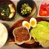 【食事で体質改善】リウマチ完治を目指す私の先週1週間の夕食メニュー