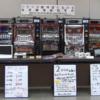 渋谷道玄坂の違法パチスロ「ルビー」摘発!闇パチスロが儲かる理由をユーチューバーが動画で激白