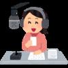 【第1回】文字書きがしゃべるラジオを始めました【youtube】
