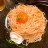 信州味噌と実山椒の冷たいカルボナーラ
