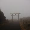 ガスと風雨の伊豆大島・三原山