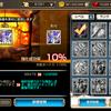 【キンスレ】TL100達成とカラ5凸チャレンジ