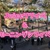 ハロプロ活動報告:Juice=Juiceリリイベからモーニング娘。シリイベをハシゴ!