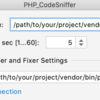 PHPStorm で PHP_CodeSniffer をかける #phpstorm