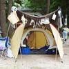 やったら法律違反!?道の駅での宿泊にテントを使用するはアウト!?