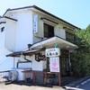 十津川温泉「行者民宿太陽の湯」3回目の訪問♪