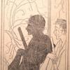 山口草平、立野道正の挿絵