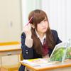 【TOEICスクール編】私の英語の失敗体験談