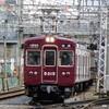 阪急、今日は何系?①412…20210313
