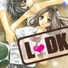 L・DK 漫画 ネタバレ ブログ 【part12 葵は素直じゃなさすぎる】