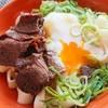 甘辛牛肉ネギたまうどんレシピ【主婦のお昼ごはん】