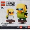 LEGO 40443 ブリックヘッズ ことり