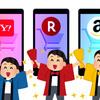 ECサイトの売上アップの方法は多店舗展開がおすすめですよ!