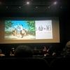 聲の形 山田尚子監督&牛尾憲輔 音楽担当 スタッフトーク付き上映会感想 ネタばれバリバリあり