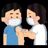 ワクチンの1回目を打つ