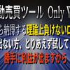 Du-R 副業を本業にするための手法!!  4/4