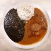 【cafe黒岩伽哩】日本橋に近い裏なんばでコクの黒と旨辛い赤のカリーを頂く!肉もおいしく赤黒とも旨味たっぷり!
