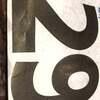 ★DALIAN(ダリアン)麻布十番店:29の日!スペアリブ山椒炒めを参照せよ★