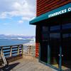 スターバックスコーヒーのほうじ茶クリームフラペチーノを飲んだ。函館にもお洒落なスタバがあるんですよって話。