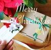 プチノベルティを添えて、クリスマスラッピングでお届けします(-2016.12.25)