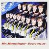 Mr.Moonlight〜愛のビッグバンド〜/モーニング娘。