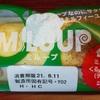 『ミループーティラミスー』(ローソン)を食べました