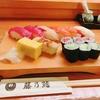 ランチ日記#3 八重洲の藤乃鮨でにぎりランチ(@焼き鳥ストリート)