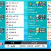 【VGC2020】アーマーガアパッチラゴン【S6ランクマ最終54位】