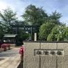 世田谷の松陰神社に来た