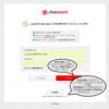 SAML連携したChatWorkアカウントでOAuthログインする方法