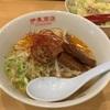 【東京餃子食堂】魅惑のカロリー飯を見つけてしまった…