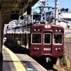 今日の阪急、何系?①11...20191009