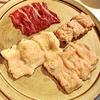 焼肉:【恵比寿】圧倒的隠れ家感!デート焼肉におすすめするオシャレ焼肉屋|炭火焼ホルモンと赤身肉 たまや