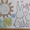 3年生:担任の先生たちからのメッセージ
