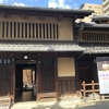 京都町家の重要文化財 杉本家住宅を紹介します