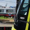 山の日の福井鉄道徘徊