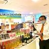 群馬県昭和村のワインがおすすめです。奥利根ワイナリー