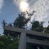 旅smile  伊勢 2020/6/30~7/2 (その1 伊勢神宮外宮)