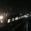 琵琶湖・天橋立めぐり ~雪と極寒の中の観光~