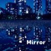 鏡像関係、歪んだ鏡