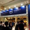 初心者が「AWS Summit Tokyo 2018」に行ってみた話。