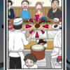 【バカミステリー】最新情報で攻略して遊びまくろう!【iOS・Android・リリース・攻略・リセマラ】新作スマホゲームが配信開始!