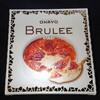 オハヨー BRULEE(ブリュレ)!値段は高めだけどコンビニや通販で買えるアイス商品