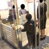 【キッザニア甲子園】ホテル(宿泊)のお仕事(2017年閉鎖)